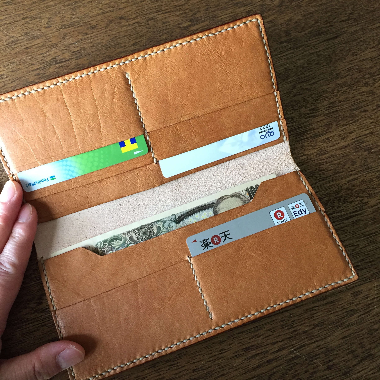 シンプル長財布(小銭入れ無し)《一点のみ、再販不可》