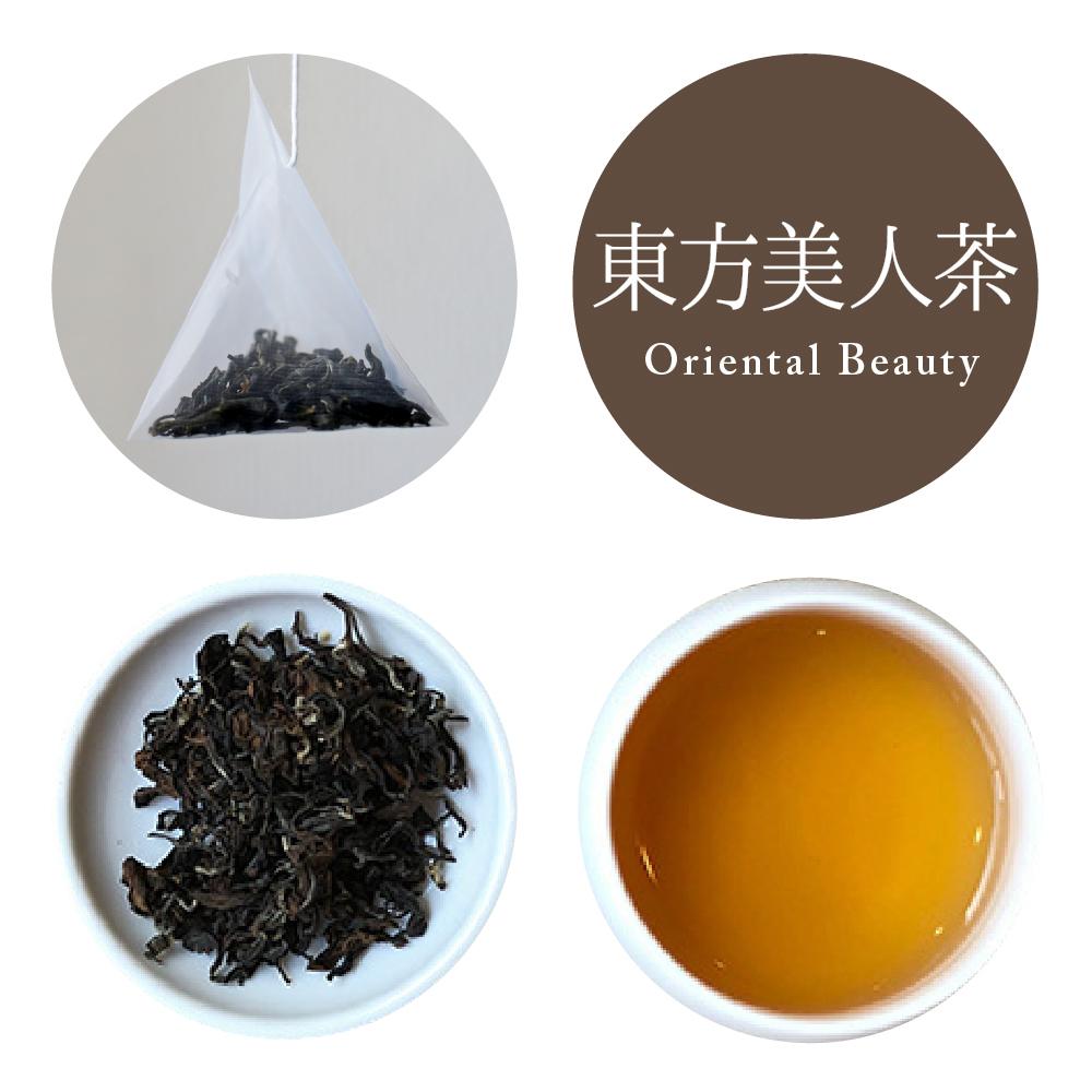 【台湾茶藝館 狐月庵】プレゼント、ギフトに台湾茶は如何でしょうか。台湾茶 外出先でもOK!ティーボトルと茶缶2個セット