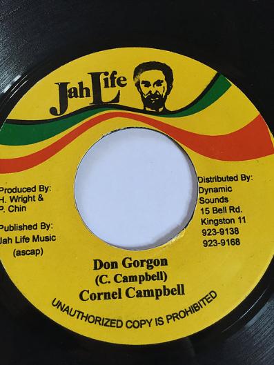 Cornell Campbell(コーネルキャンベル) - Don Gorgon 【7'】