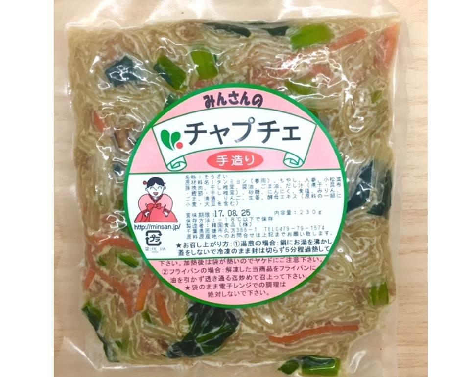 冷凍みんさんのチャプチェ韓国春雨炒め(230g) - 画像2