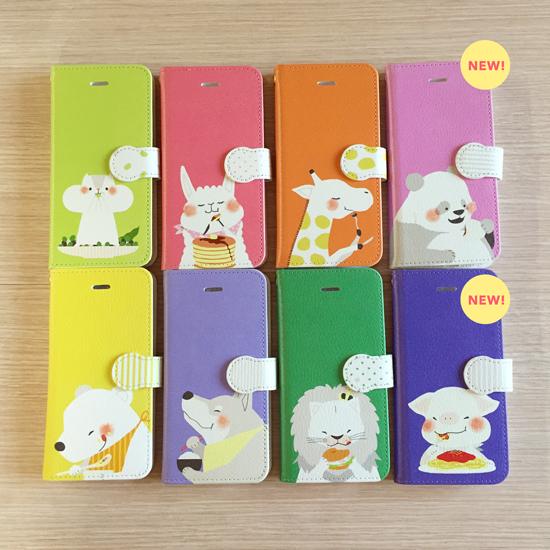 手帳型スマホケース(Android、iPhone プラス/MAX/XR) │ Mogomo Good Itadakimasu