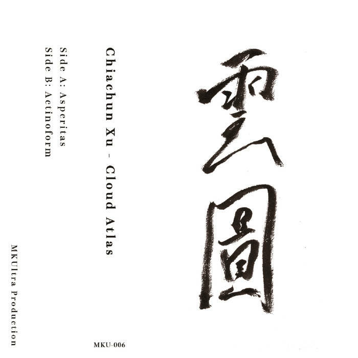 Chia-Chun Xu - 雲圖 Cloud Atlas(CS)