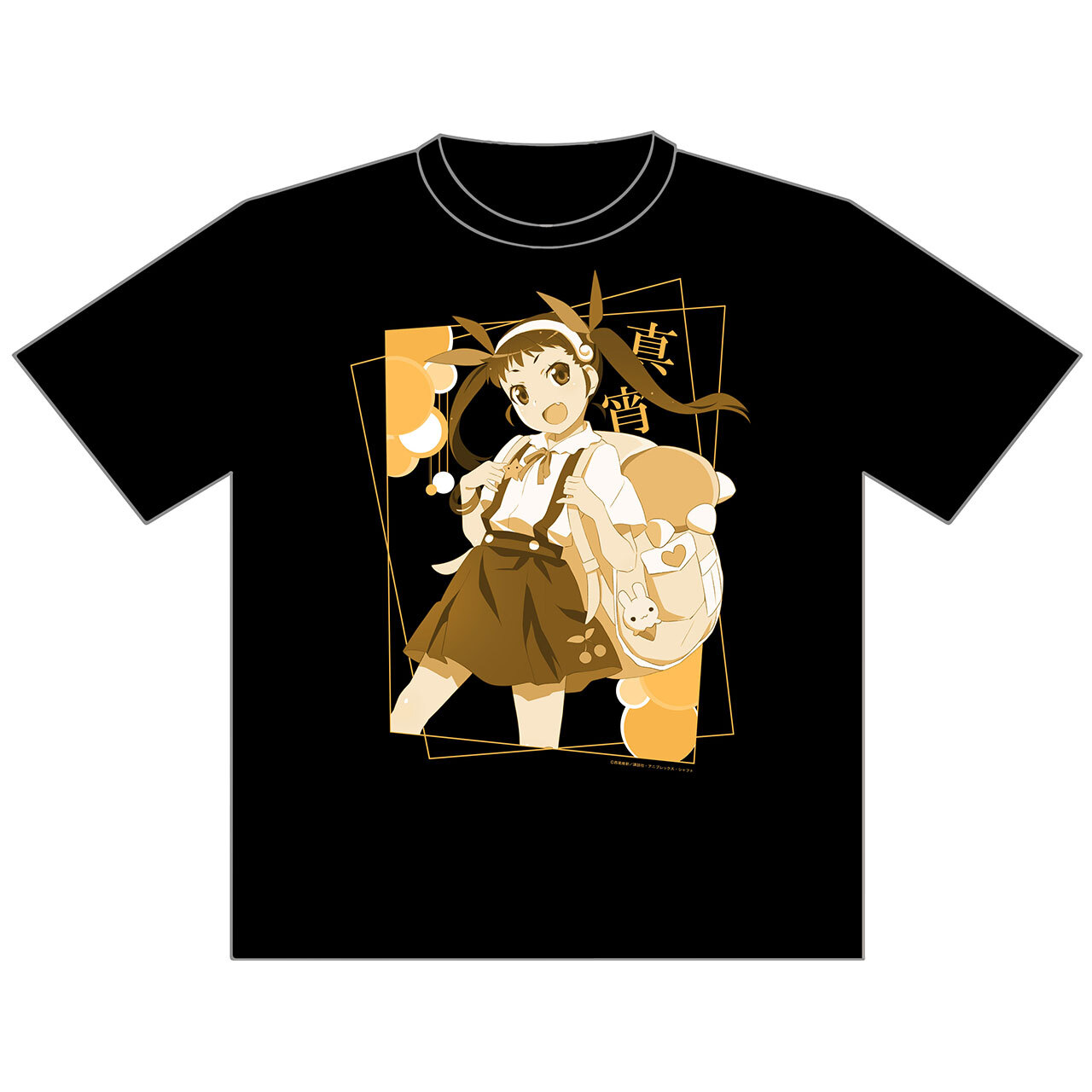 【4589839358057予】終物語 【描き下ろし】八九寺真宵 Tシャツ XL