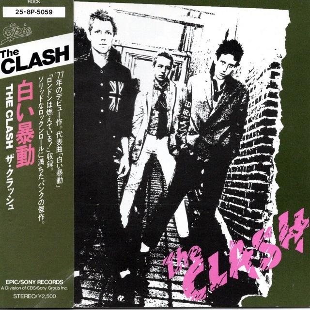 【CD・国内盤】ザ・クラッシュ / 白い暴動