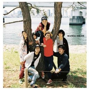 [CD] マンガショック / マンガショック