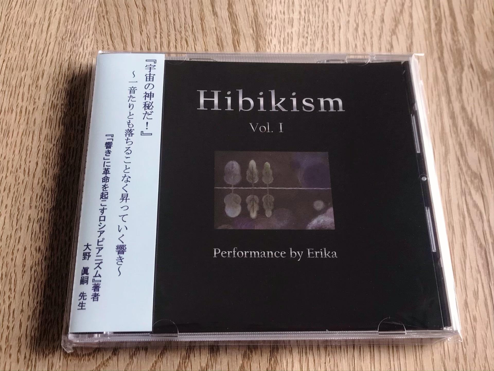 CD ≪Hibikism≫ Vol.Ⅰ