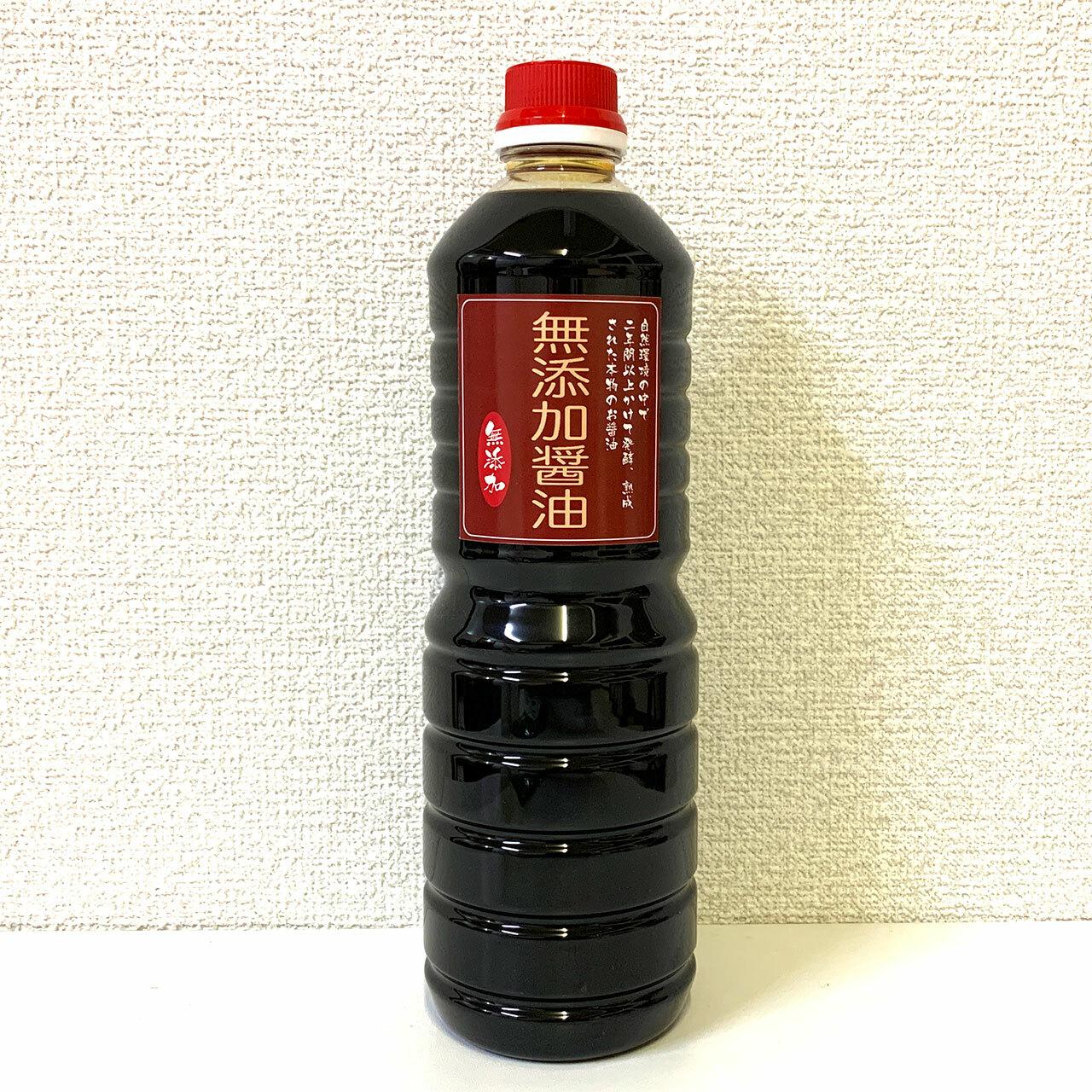 本物の醤油|無添加醤油 1L
