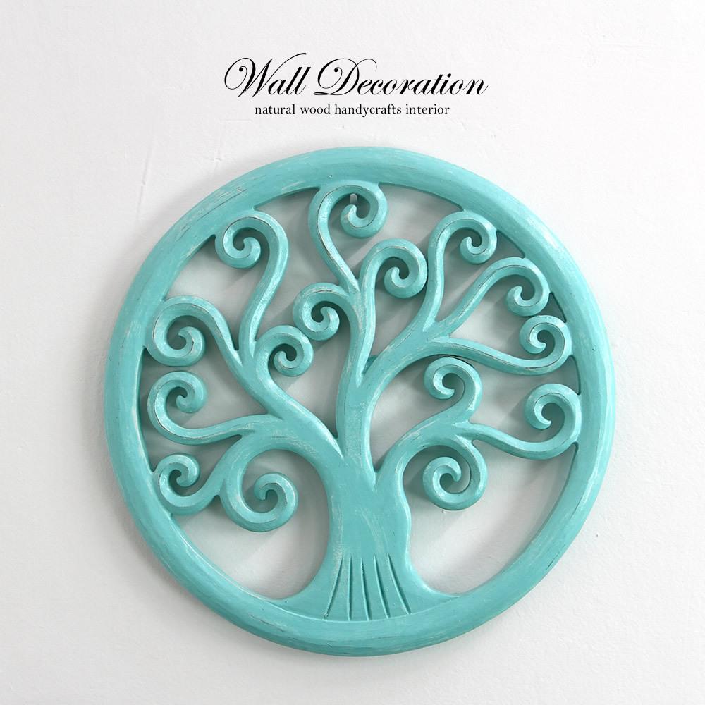 インテリア雑貨 木製 ウォールデコレーション ツリーデザイン 木 大樹 BL