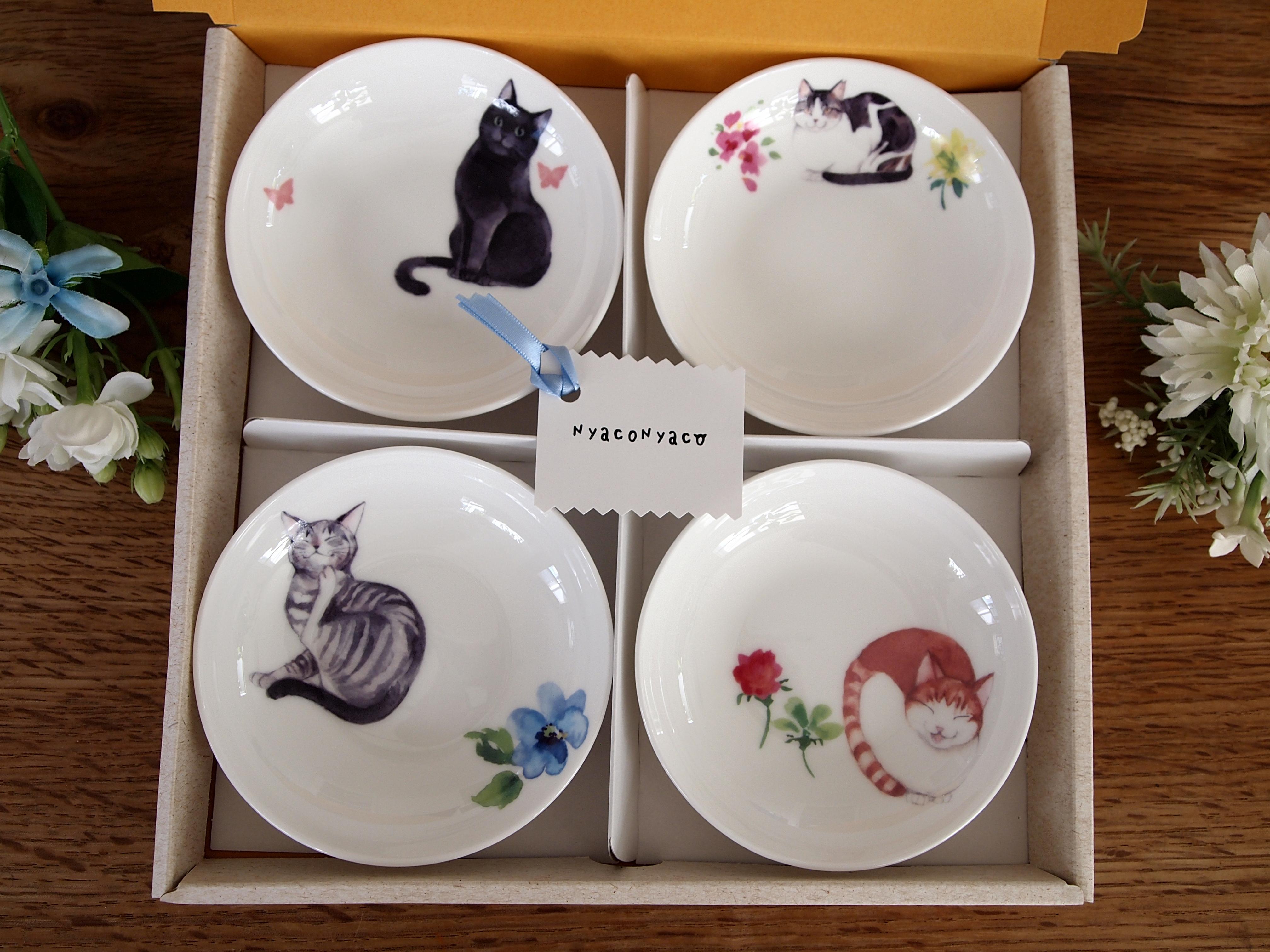 ★チャリティー 猫の豆皿4点セット ※保護猫活動に寄付します