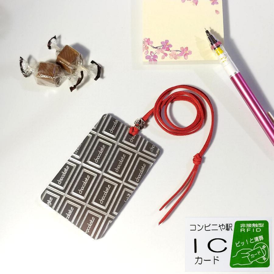 ICカードをオシャレに飾る 【フルメタルパスケース 板チョコver】 通勤やお買い物に / プレゼントにも