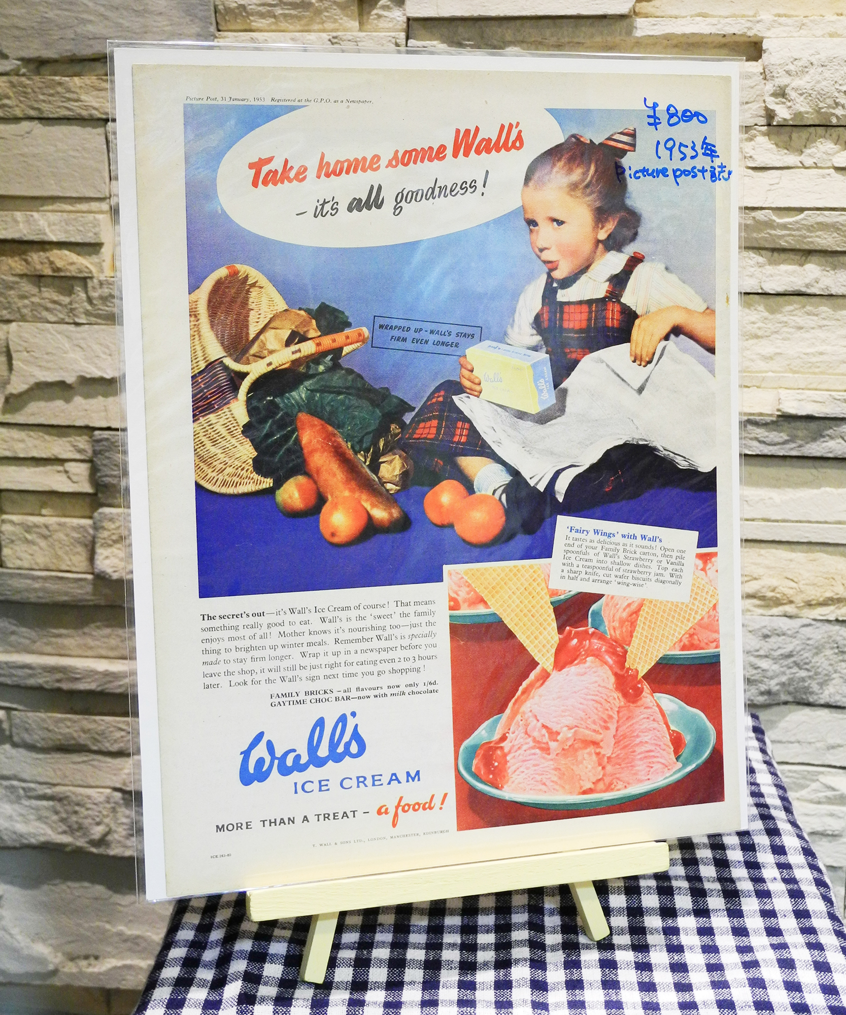 【Vintage品】雑誌切り抜き広告 WALL'S ICE CREAM 1953年 イギリス Picure Post誌 /0234n