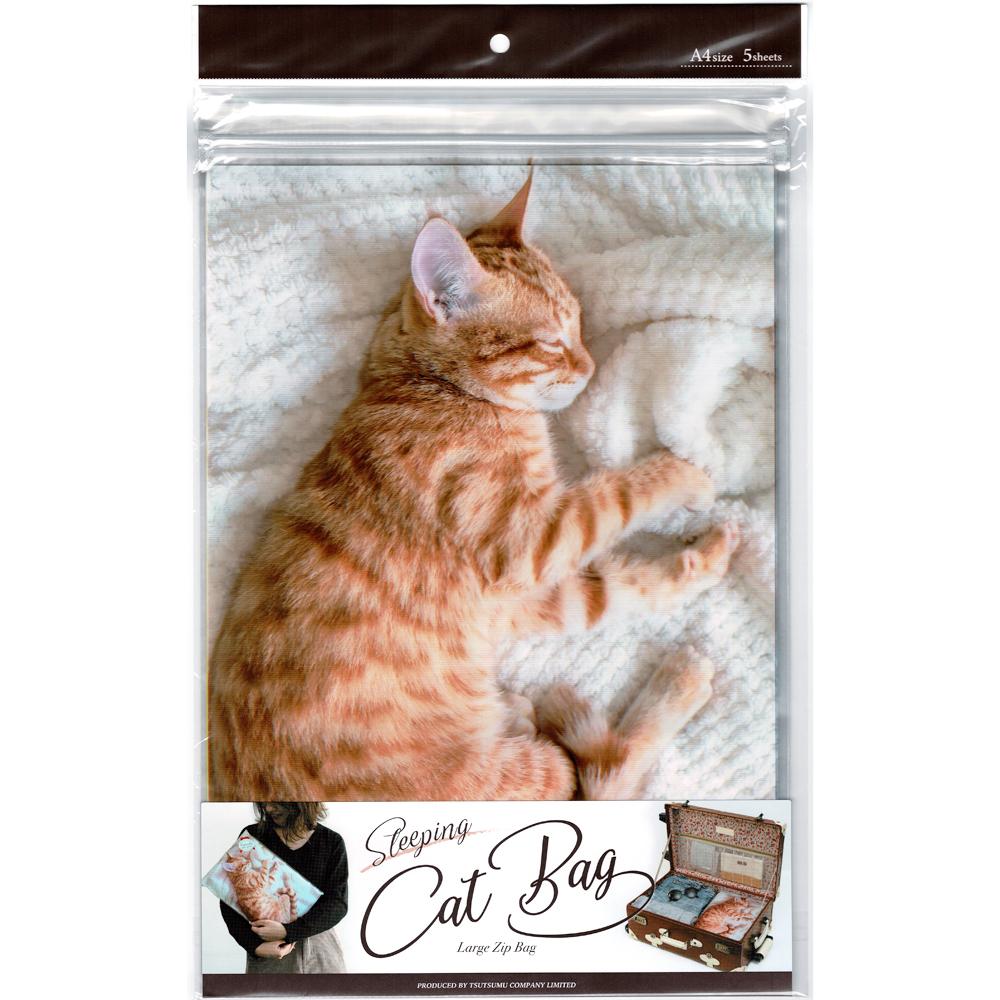 猫ジップバッグ(A4お昼寝ジップBAG)トラ