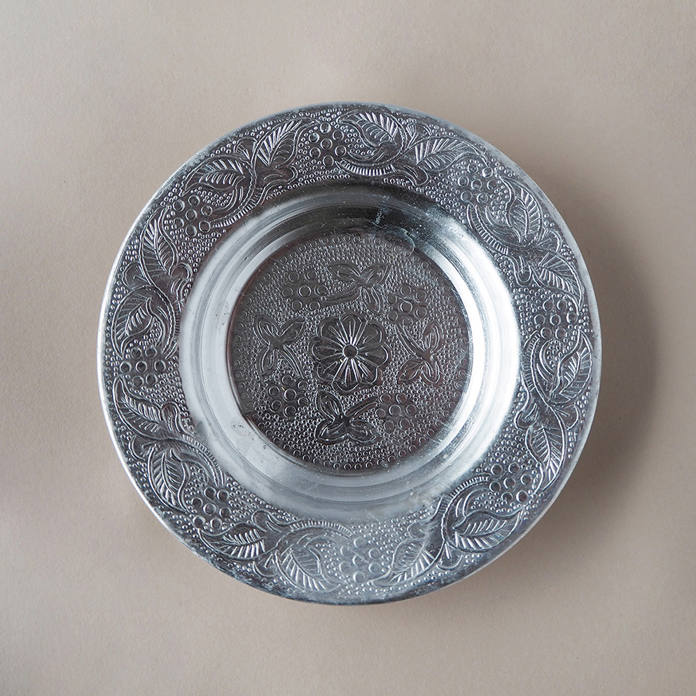 Silver Aluminum Small Plate