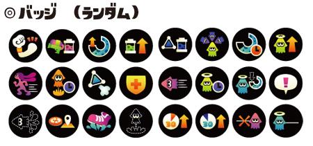 KOG Jr./キッズガチTシャツ(エンジ) / THE KING OF GAMES