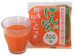 すり搾り製法の冷凍にんじんジュース(100g1袋) - 画像1