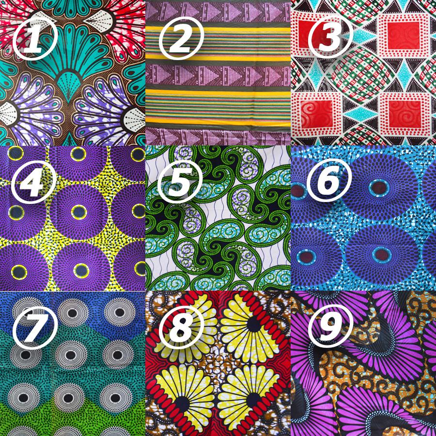 アフリカ柄布1ヤード9種類