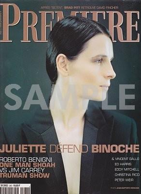 5005 PREMIERE(フランス版)260・1998年11月・雑誌
