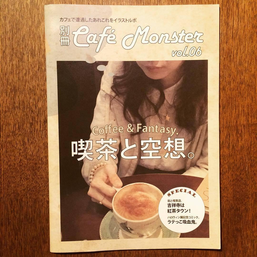 喫茶店めぐりイラストZINE「別冊カフェモンスター vol.01-07 7冊セット」 - 画像3