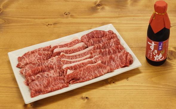 黒毛極上赤身肉すき焼きセット