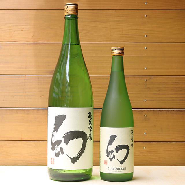 誠鏡(せいきょう)幻 純米吟醸  720ml【広島】