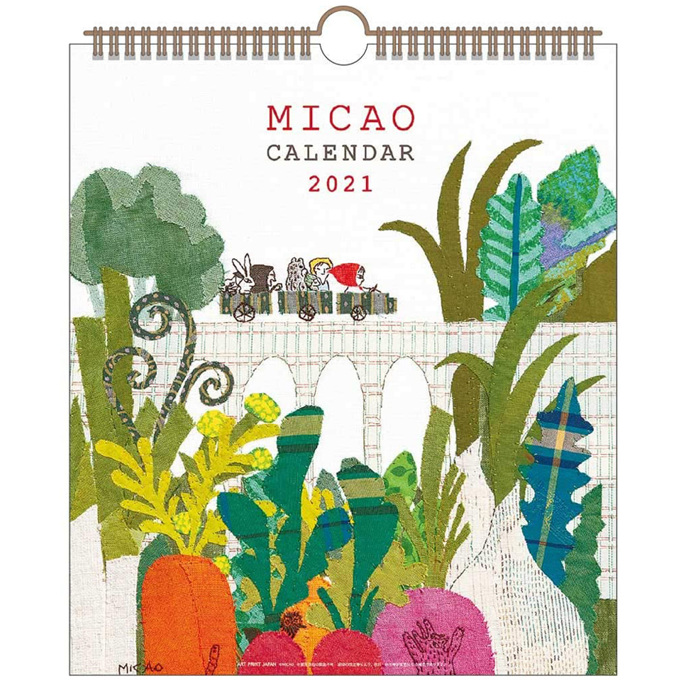 MICAO カレンダー