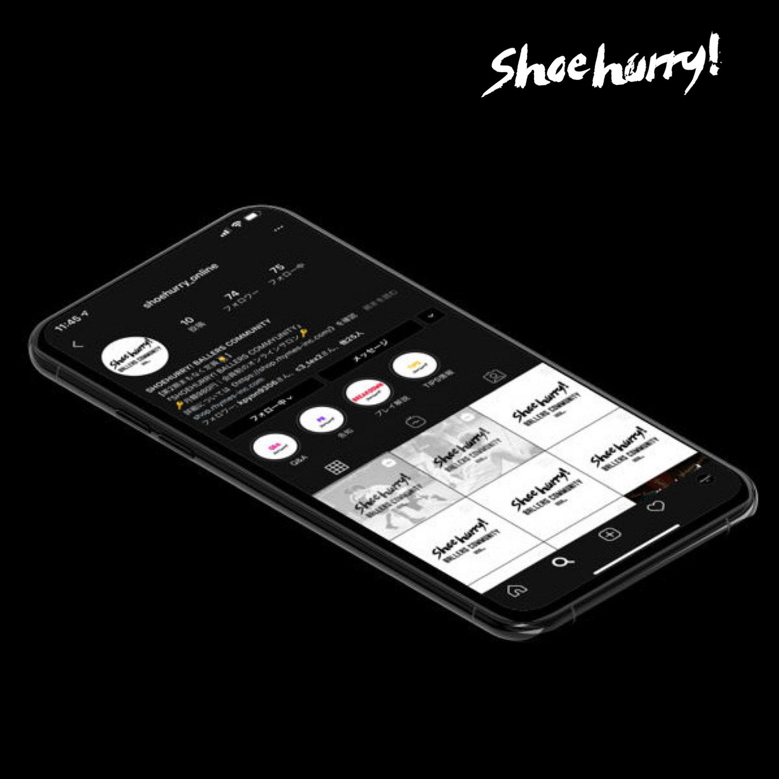 第4期募集 100名【月額費プラン980円 オンラインセッション】SHOEHURRY! BALLERS COMMUNITY
