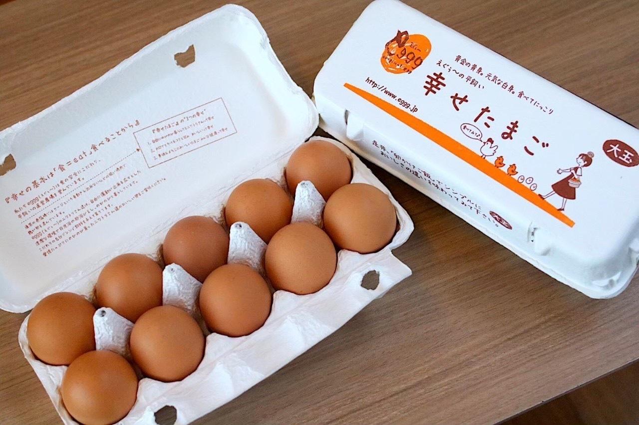 egggの秘密(濃厚たまごジャム)2個セット