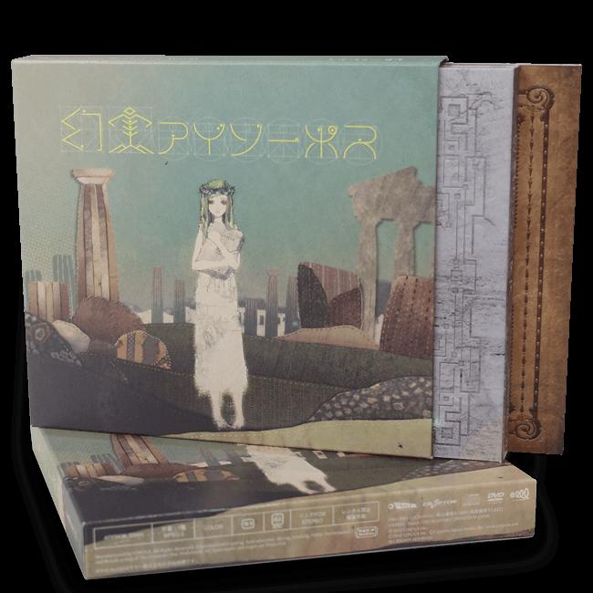 sasakure.UK『幻実アイソーポス』【初回生産限定盤】 - 画像1
