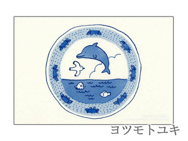 ポストカード - 夏の絵皿<うみの生き物> - ヨツモトユキ
