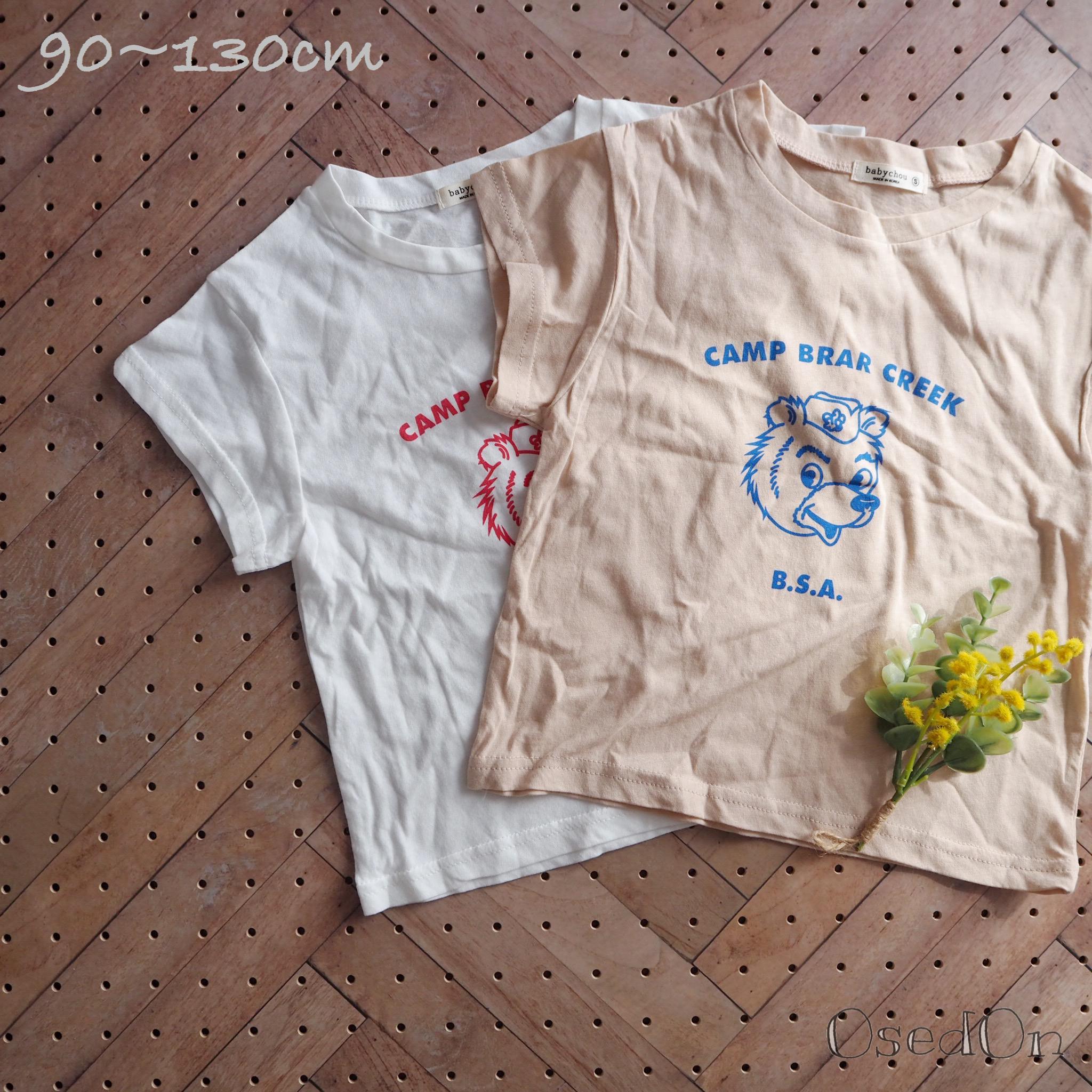 B.S.A. Tシャツ