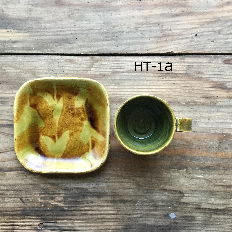 【高内陽彩】 カップ&ソーサー HT-1a/b - 画像2