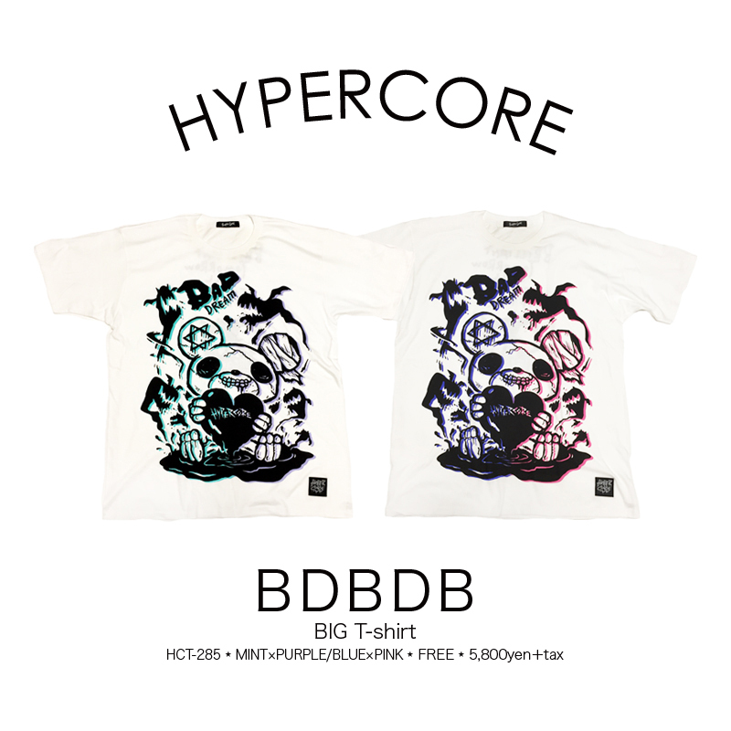 T-285 BDBDB ビッグTシャツ