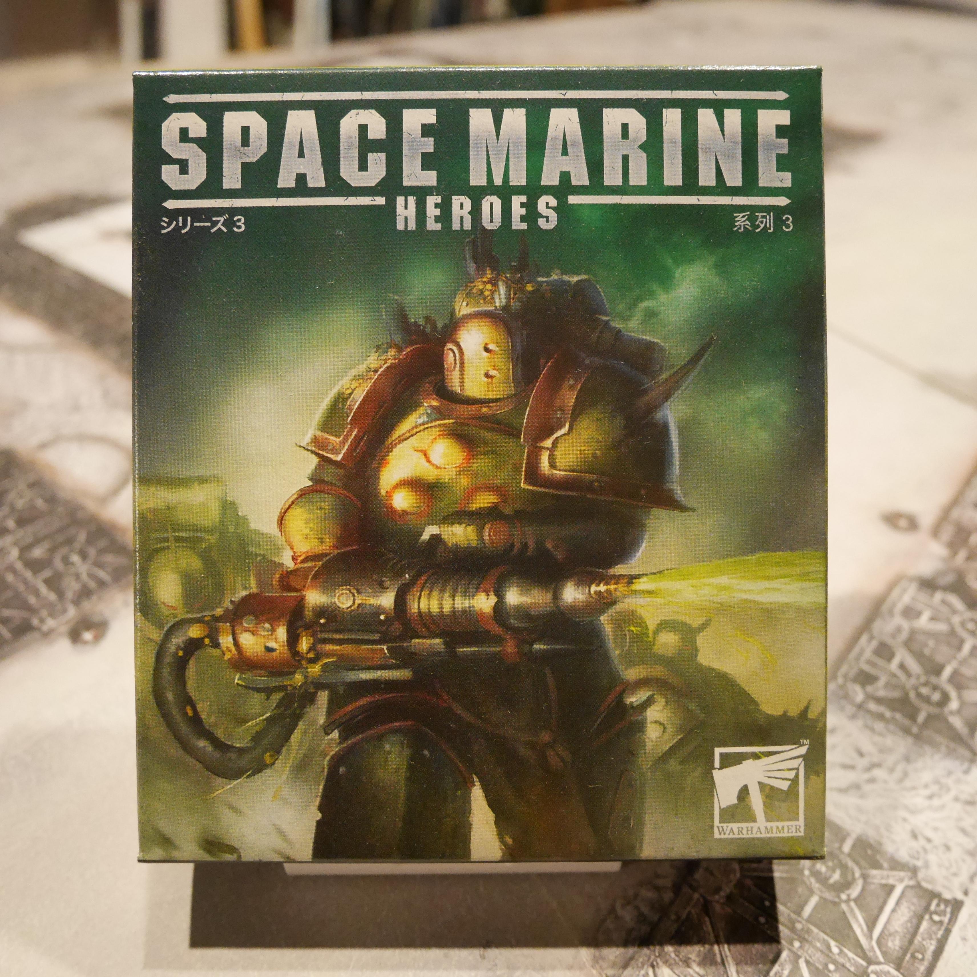 SPACE MARINE HEROES シリーズ3