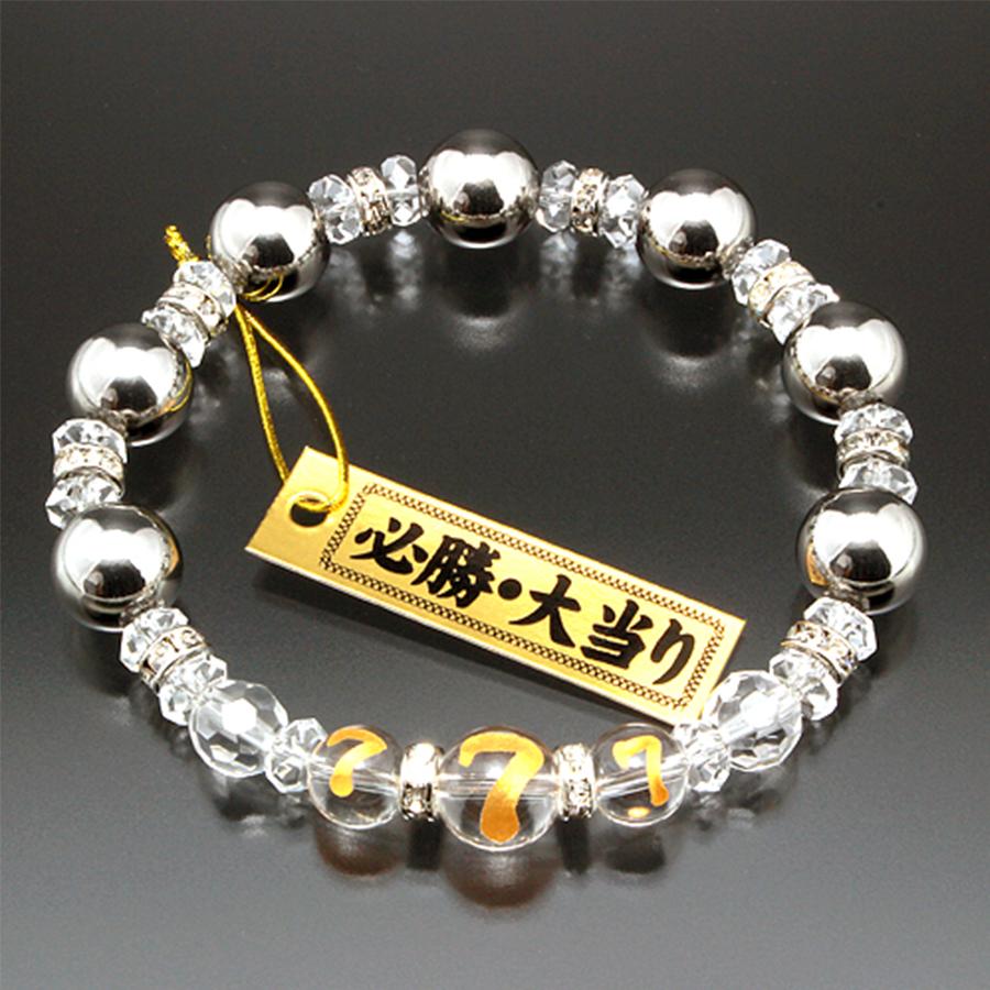 【勝負必勝!大当り】天然石 白水晶✕ステンレスボール  パチンコ必勝777ブレスレット<開運・的中カード付き>(10mm)