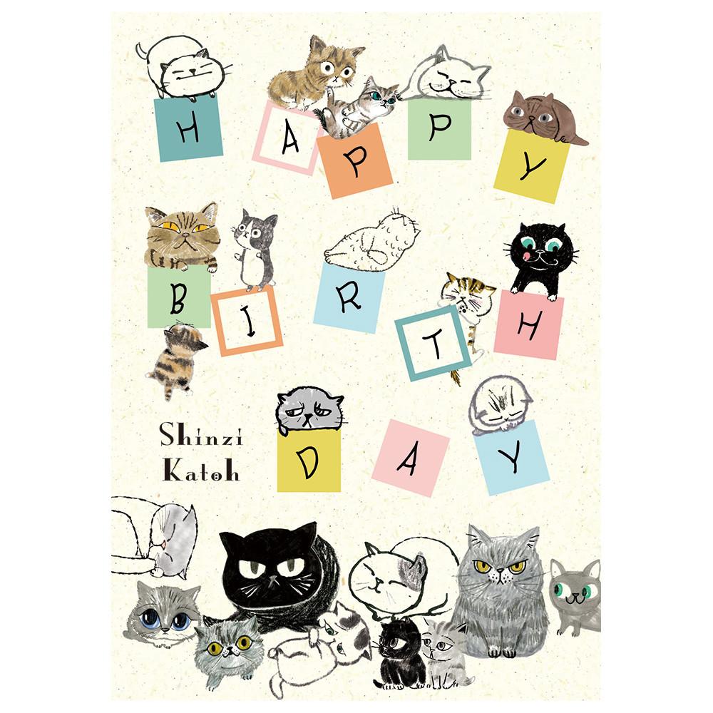 猫ハッピーバースデーポストカード(chaton)