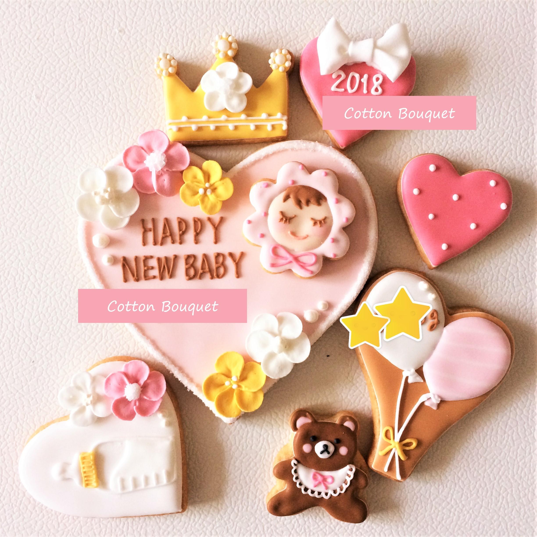 出産祝い☆アイシングクッキーセット