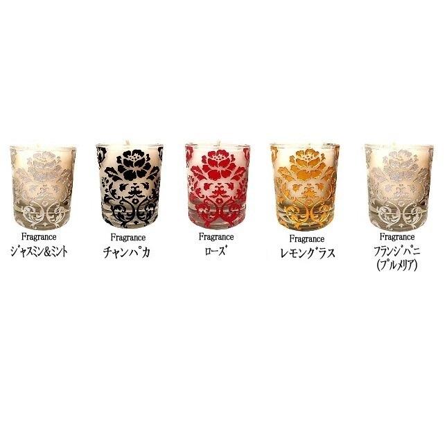 Rose Damask Glass/ S