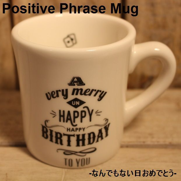 Positive Phrase マグ  UN BIRTHDAY