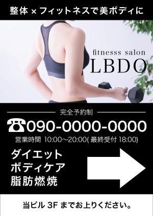 【PS005BK】A1ポスター 2階以降の案内におすすめ!ブラック