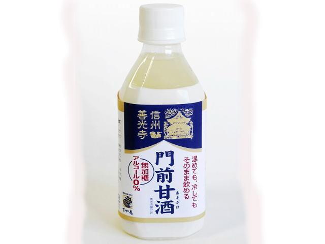 門前甘酒ストレート(350ml)