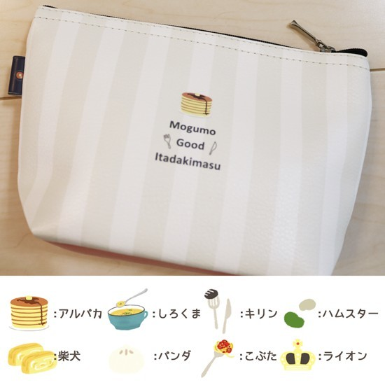 ポーチ │ Mogumo Good Itadakimasu