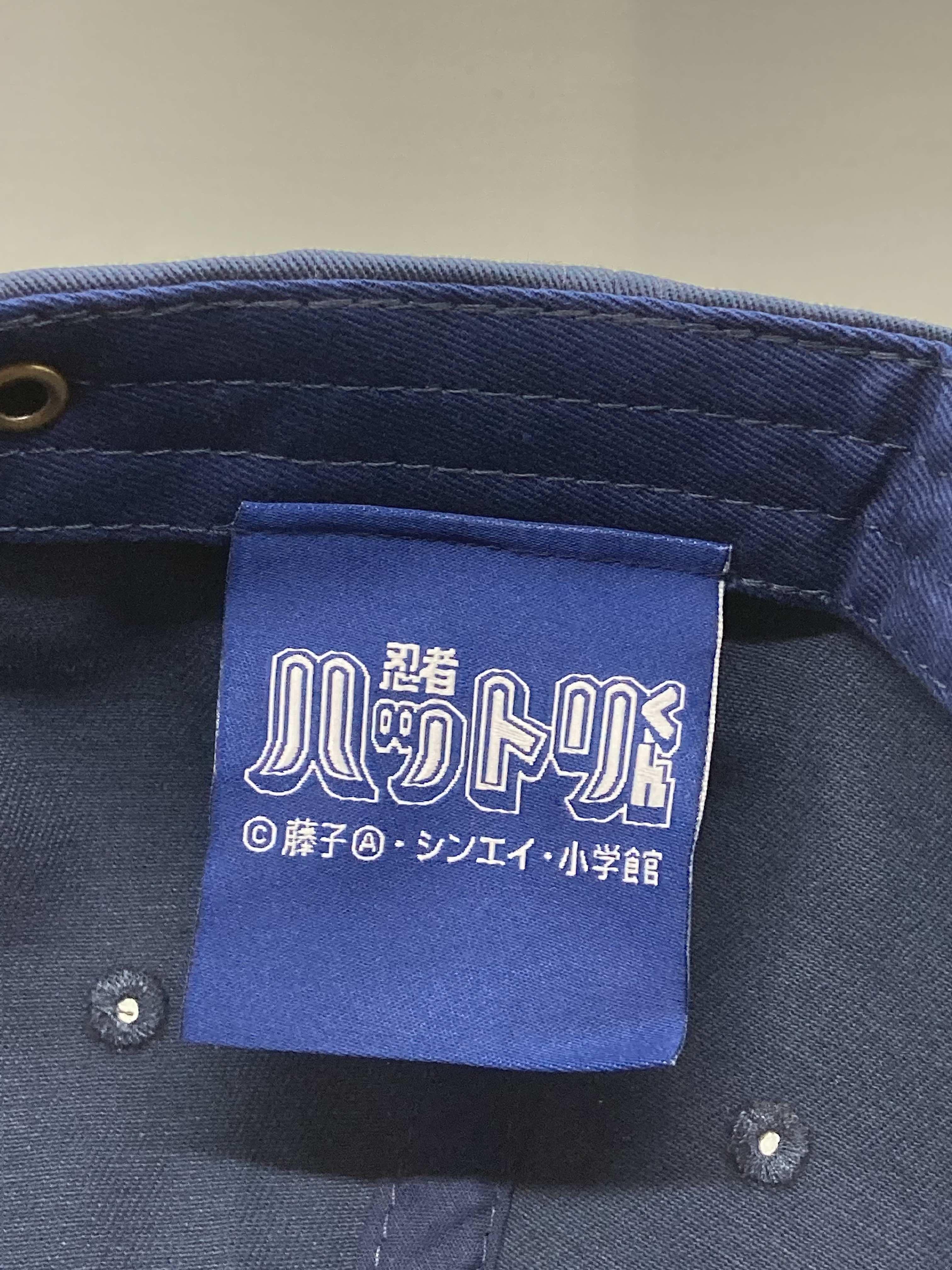 忍者ハットリくん 刺繍キャップ / ネイビー