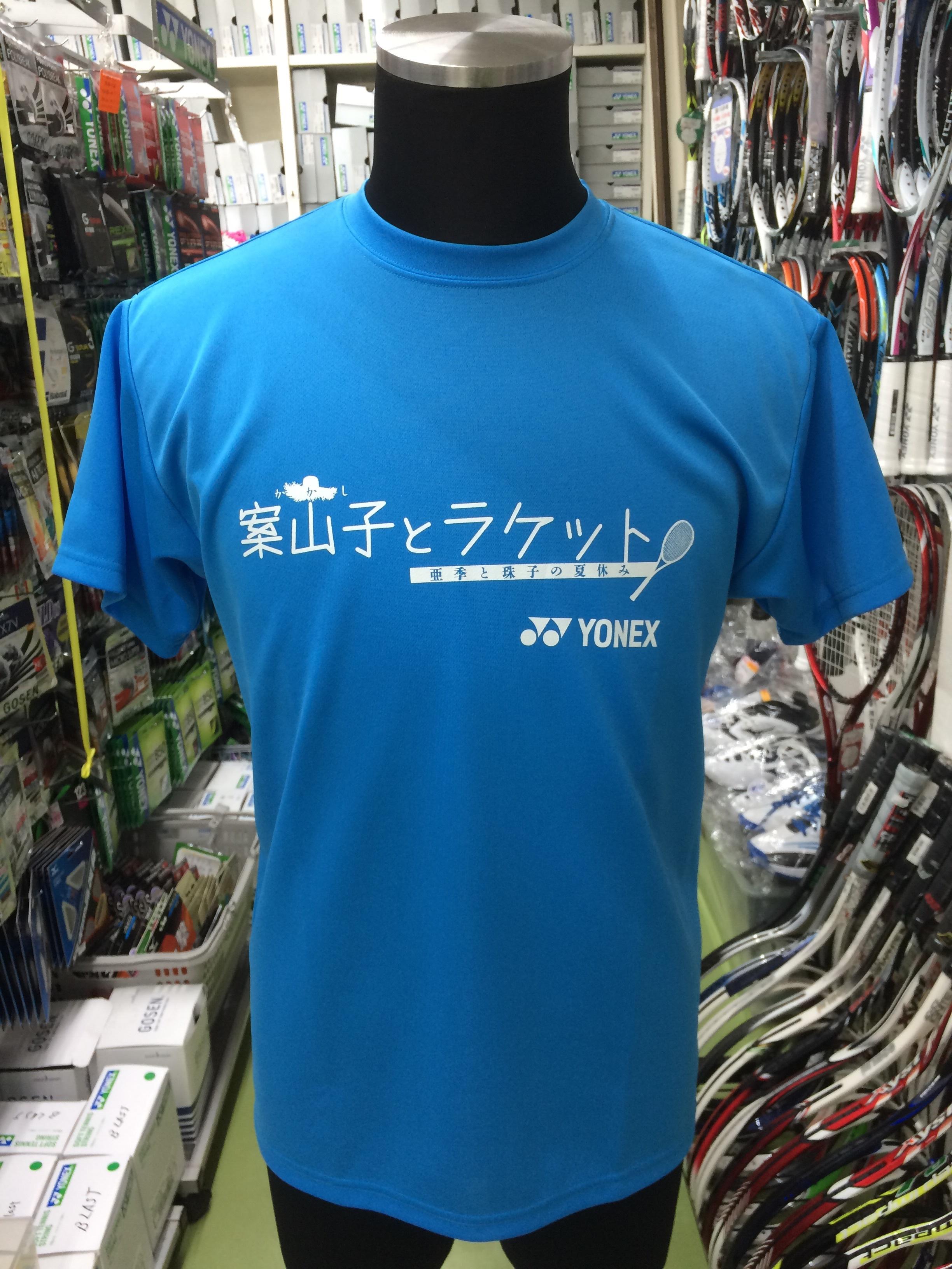ヨネックス Tシャツ YOS15029 - 画像1