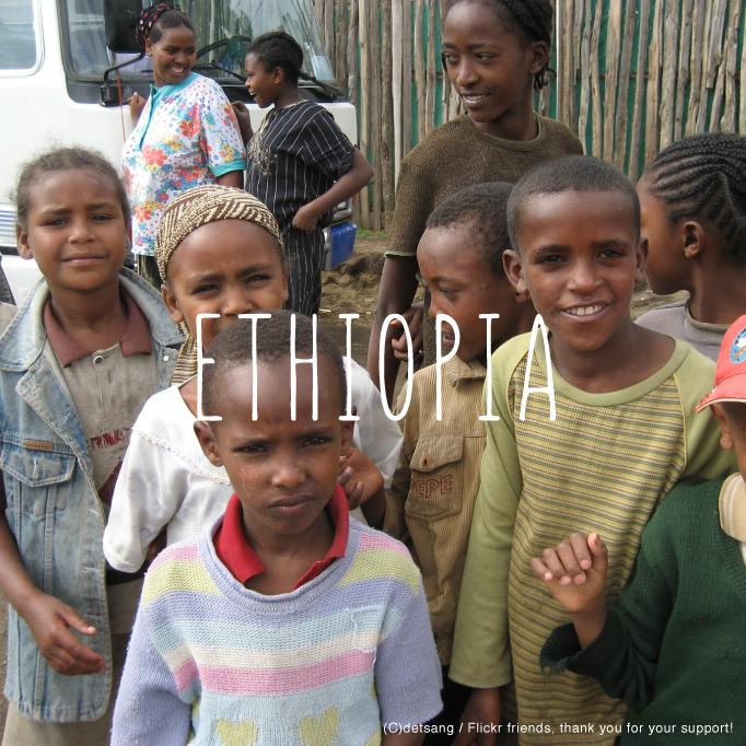 エチオピア|200g