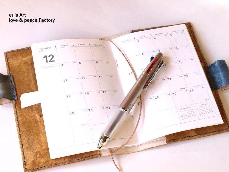 【受注生産休止中】手帳カバー03/文庫本サイズ(豚革) *ほぼ日手帳オリジナル対応*5×5カラーパターン* OD-SC-03-A6p