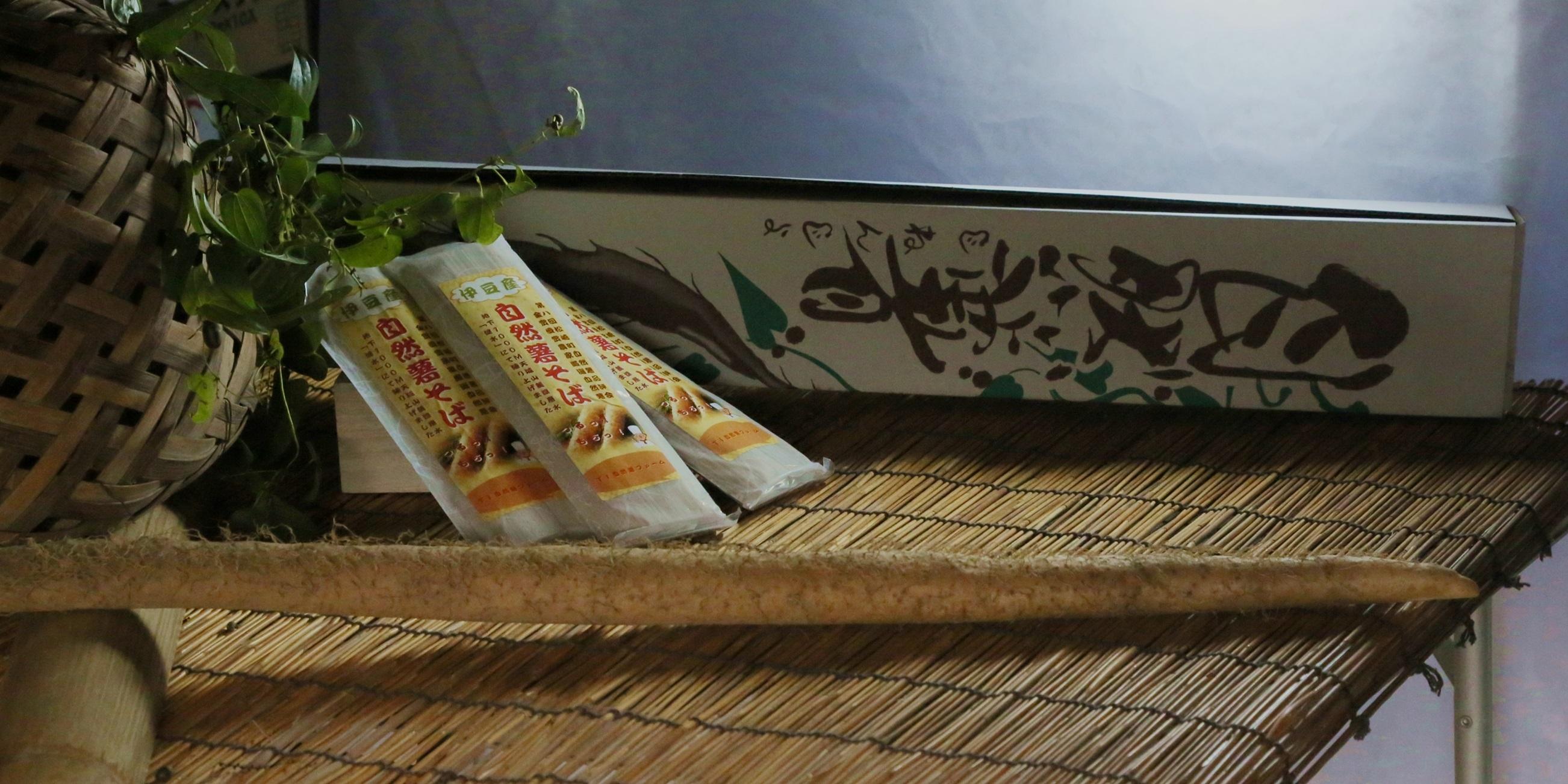 【ご贈答セット】特選 極濃自然薯(約800g+自然薯そば(3パック))