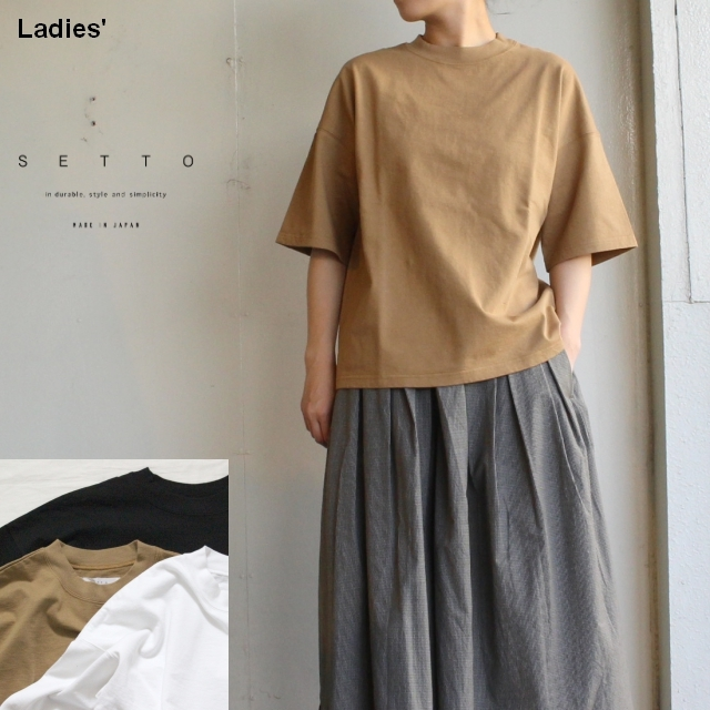 SETTO 30天竺ワイドTシャツ 30T-SHIRT 3カラー ST-005