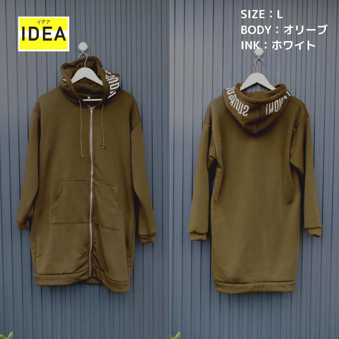 【IDEA】Gown Hoodie