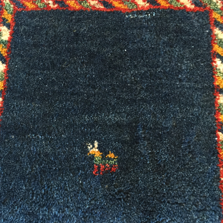 青いギャッベ 40×55cm
