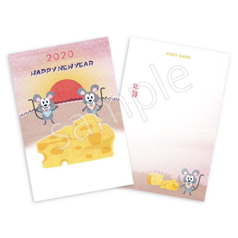ポストカード*ねずみ*チーズはここに!*HAPPY NEW YEAR*2020年賀状*1PCot41